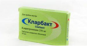 Кларбакт