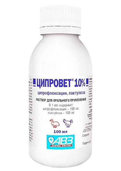 Ципрофлоксацин для кур