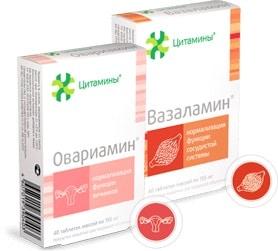 Вазаламин и Овариамин