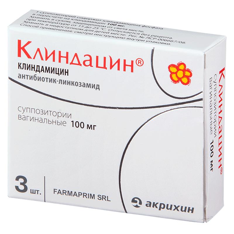 Клиндацин