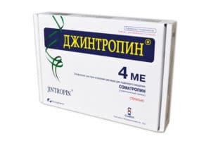 Джинтропин 4 МЕ
