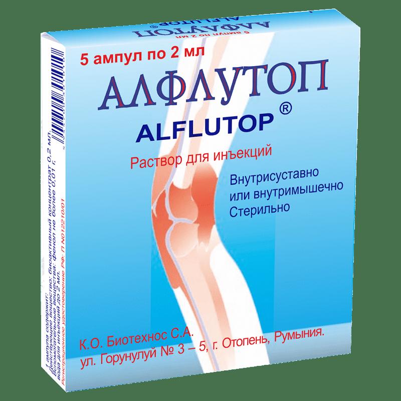 Алфлутоп
