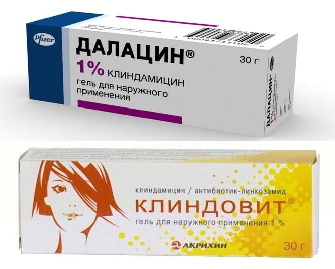 Далацин или Клиндовит