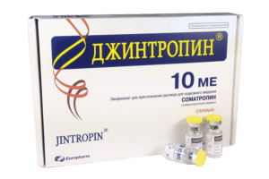 Джинтропин