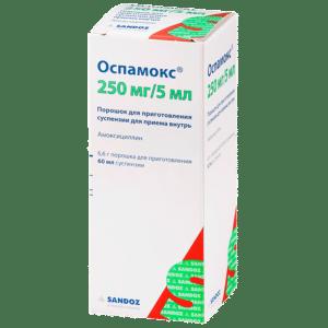 Оспамокс суспензия