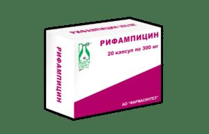 Рифампицин 300 мг