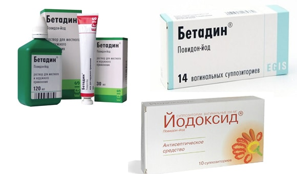 Йодоксид или Бетадин