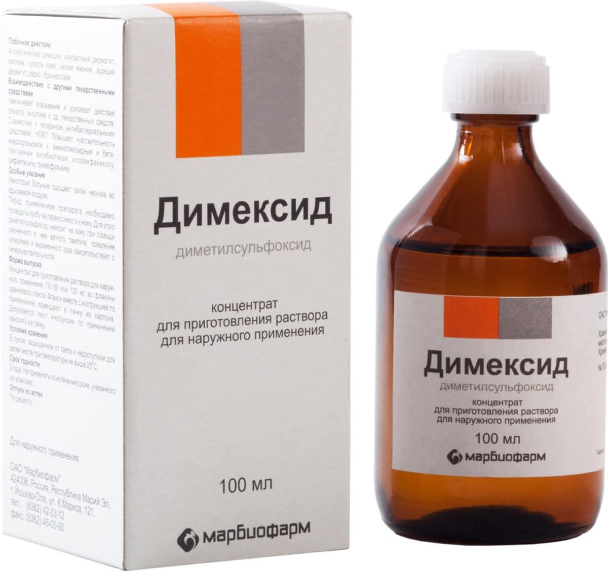 Рифампицин и Димексид