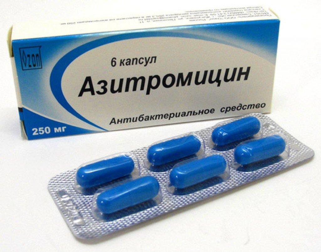 Зи-Фактор или Азитромицин