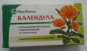 КАЛЕНДУЛА суппозитории гомеопатические