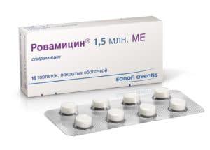 Ровамицин 1.5