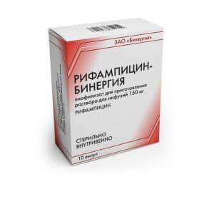 Рифампицин-Бинергия