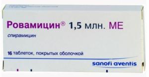Ровамицин антибиотик