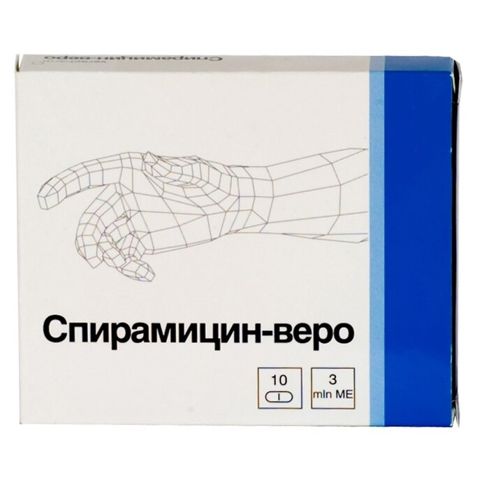 Спирамицин-веро