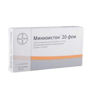 Минизистон 20 фем
