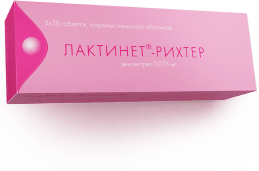 ЛАКТИНЕТ-РИХТЕР 0,075 мг