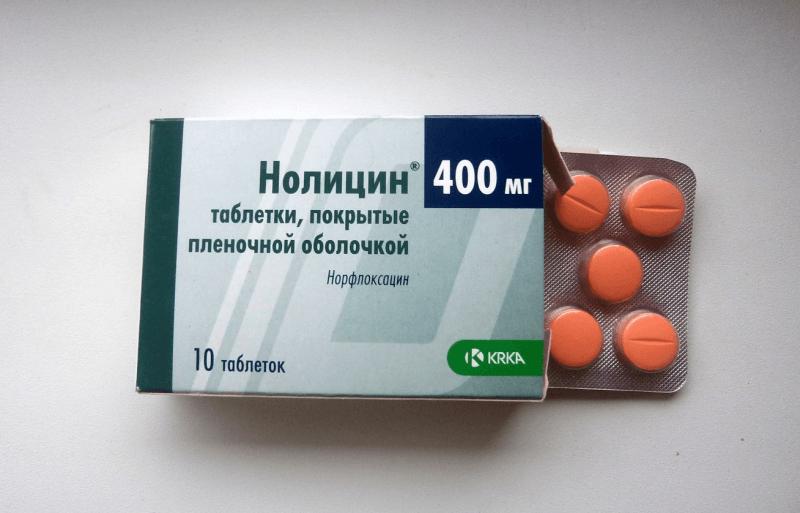 Фурагин или Нолицин