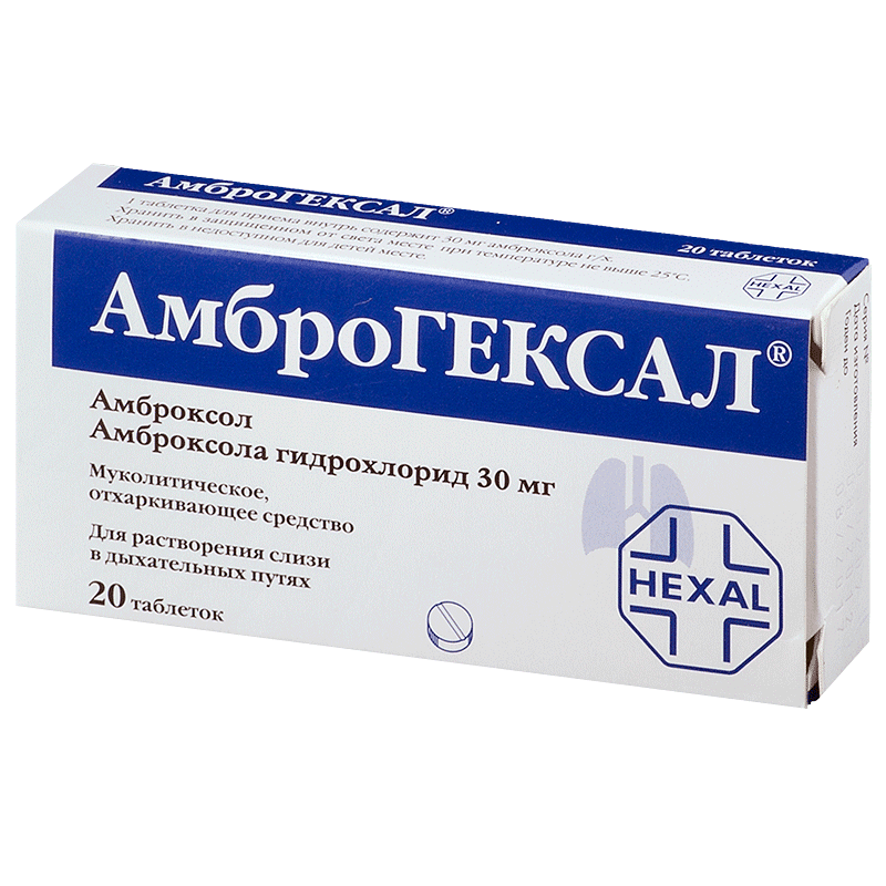 амброгексал против кашля