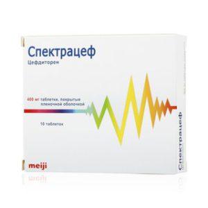 Спектрацеф 400 мг