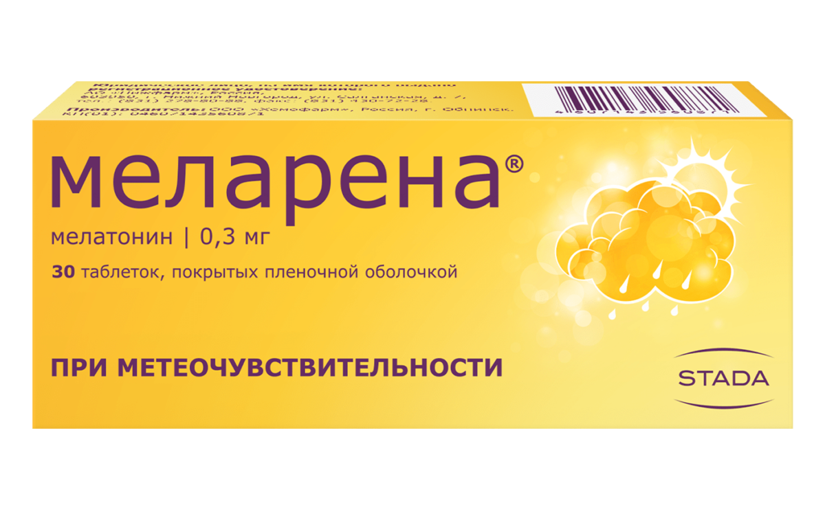 Меларена 0,3 мг по 30 таблеток новая упаковка