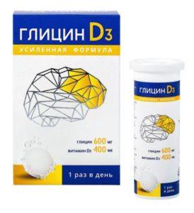 Глицин шипучий с витамином Д3