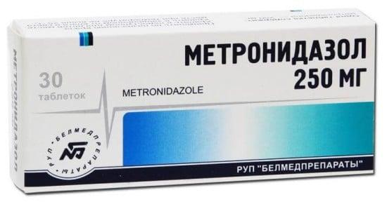 Клиндамицин или Метронидазол