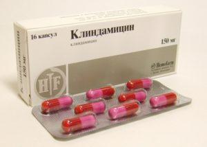 Клиндамицин капсулы