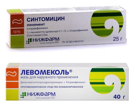 Синтомицин или Левомеколь