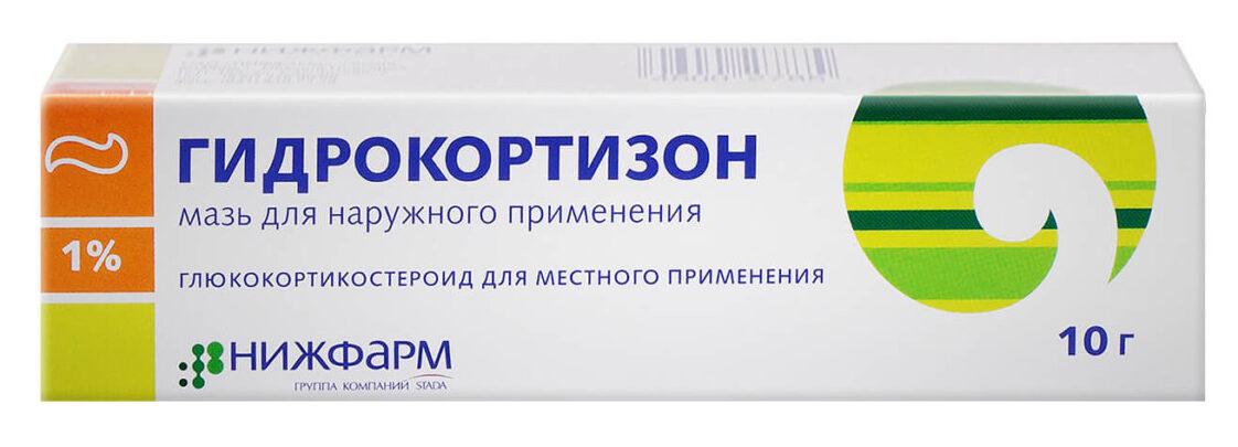 Гидрокортизон 1% мазь