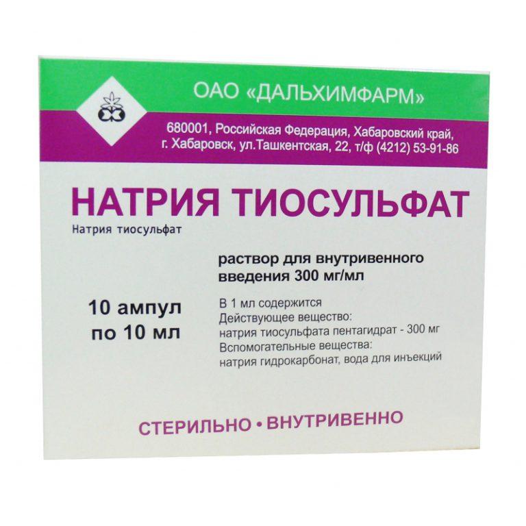 Натрия тиосульфат: инструкция по применению