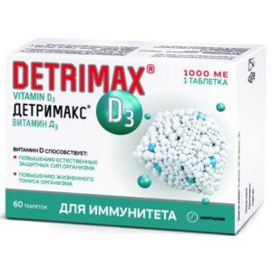 Детримакс Витамин Д3 60