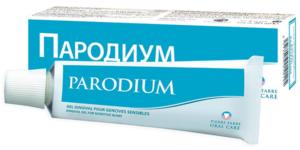 Пародиум гель