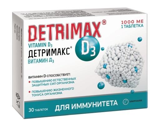 Детримакс Витамин Д3
