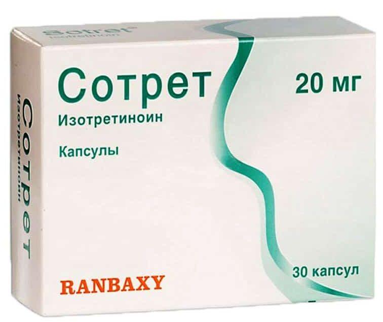 Сотрет 20 мг