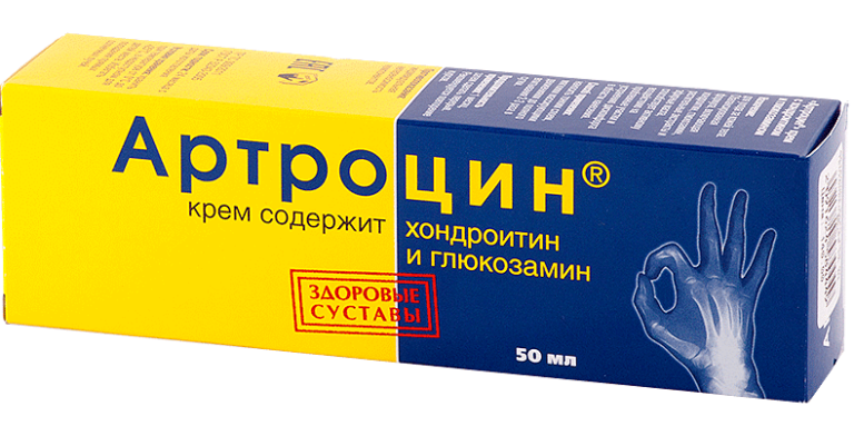 КремАртроцин
