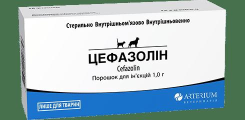 Цефазолин для собак