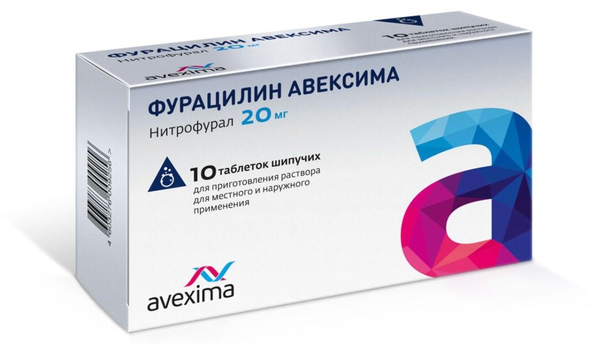 Хлоргексидин или Фурацилин