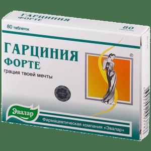 Гарциния Форте: инструкция по применению и состав таблеток для похудения