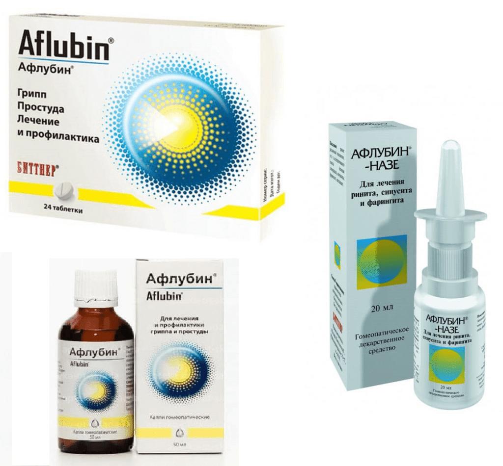 Афлубин: инструкция по применению для детей и взрослых, дозировка, аналоги и отзывы