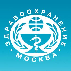 Международная выставка «Здравоохранение 2016»