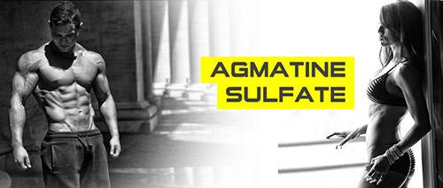 Агматин сульфат