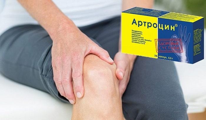 Артроцин: инструкция по применению