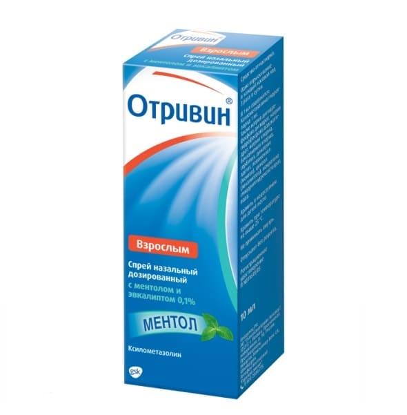 Отривин с ментолом и эвкалиптом