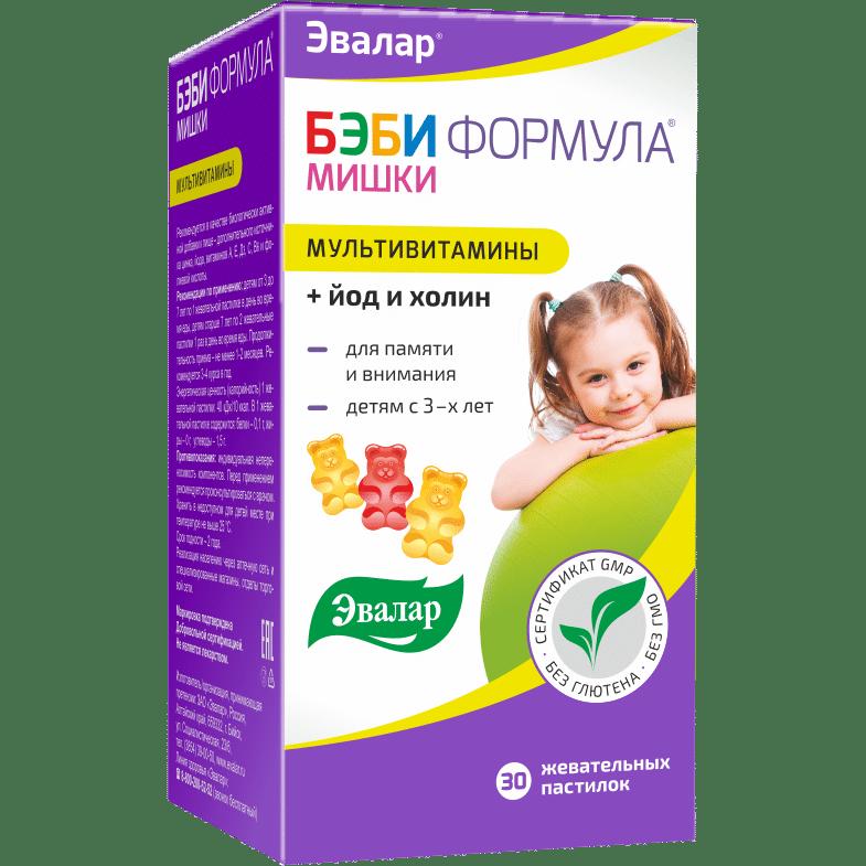 Бэби Формула Мишки Мультивитамины