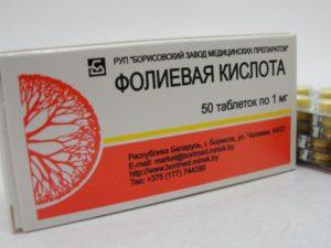 Фолиевая кислота для мужчин: для чего нужна, дозировка, чем полезна при планировании беременности