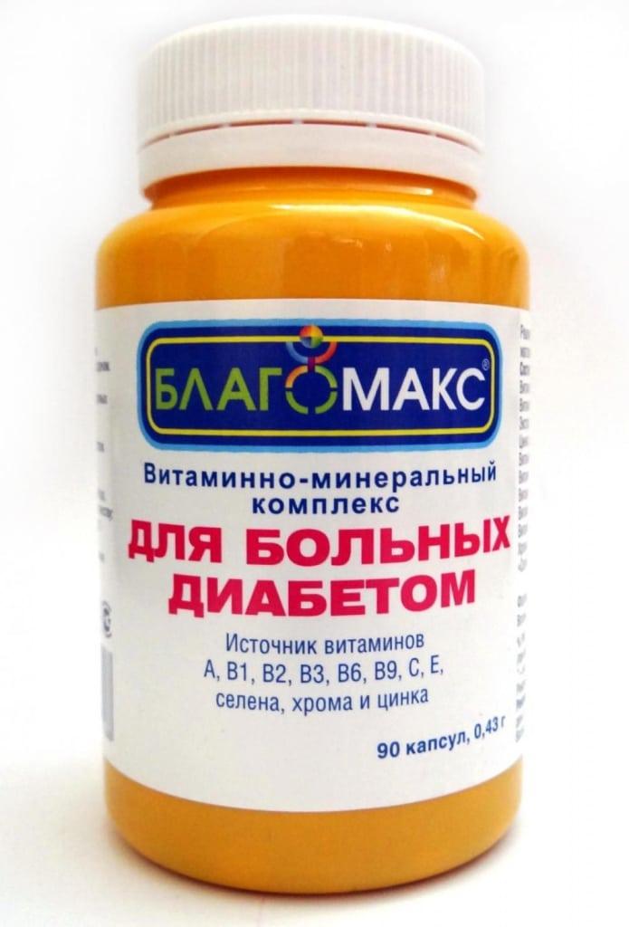 Благомакс для больных диабетом