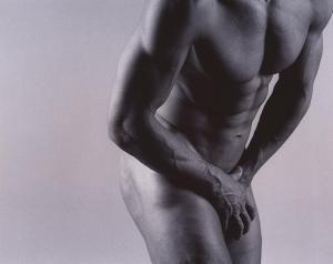 Уретрит у мужчин: причины, симптомы и лечение