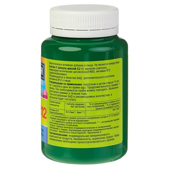 Благомин Витамин B12