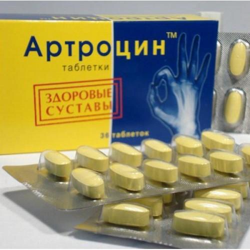 ТаблеткиАртроцин