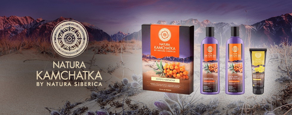 Шампуни для волос Natura Kamchatka